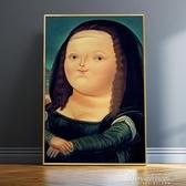 掛畫 Q版胖版蒙娜麗莎的微笑裝飾畫客廳玄關人物掛畫餐廳壁畫墻畫像YJT 交換禮物