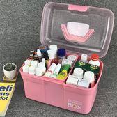 多層大號家用手提醫藥箱兒童藥品收納盒家庭塑料小醫療箱急救箱 YDL
