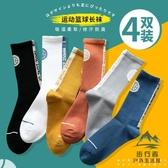 籃球襪子男高筒純棉中筒襪夏天薄款高幫運動長筒襪【步行者戶外生活館】