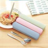 廚房用品 北歐時尚不銹鋼筷三件套 環保碗筷 用勺筷 兒童餐具 【KFS206】123ok