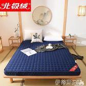床墊床墊1.2米1.5m1.8m床學生雙人榻榻米褥子海綿宿舍加厚軟墊被單人 伊蒂斯女裝 LX