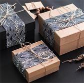 禮物盒   包裝盒禮品盒大號高檔口紅生日禮盒超大禮物盒正方形  igo 宜室家居