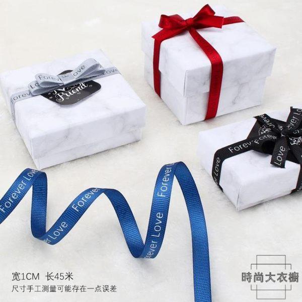 1厘米寬花藝絲帶彩帶鮮花禮盒裝飾緞帶手工diy材料【時尚大衣櫥】
