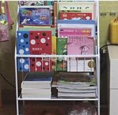 兒童書架兒童繪本架簡易書報架學生幼兒園圖書櫃展示架 YYP 走心小賣場