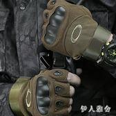 運動手套 戶外運動半截半指手套男特種兵戰術款騎行耐磨露指訓練手套 ys4930『伊人雅舍』