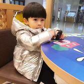 童裝兒童太空銀色男童女童加厚寶寶保暖棉服外套潮 伊衫風尚