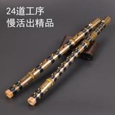 精致紫竹6孔豎笛樂器成人學生初學零基礎六孔直笛子演奏葫蘆哨笛