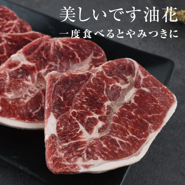 美國1855黑安格斯熟成極鮮嫩肩牛排5包組(120公克/片)