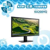 acer 宏碁 KA200HQ 20型不閃屏.瀘藍光護眼螢幕 電腦螢幕