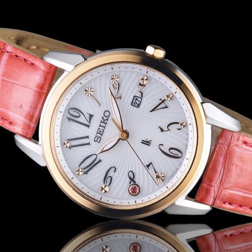 SEIKO 精工 LUKIA 花漾時光太陽能限量腕錶 V137-0CG0R SUT306J1