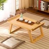 飄窗小茶几日式書桌簡約電腦桌矮桌炕桌陽台桌子實木桌wl9770[黑色妹妹]