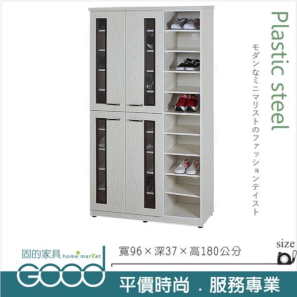 《固的家具GOOD》134-01-AX (塑鋼材質)3.2×高6尺開門鞋櫃-白橡色【雙北市含搬運組裝】