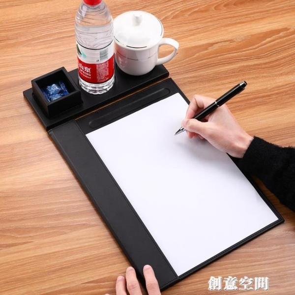 a4高端商務皮革會議文件夾磁性臺墊便簽寫字桌記錄墊板酒店用品公司企業會議辦公 創意新品