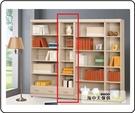 {{ 海中天休閒傢俱廣場 }} G-39 摩登時尚 書櫃系列 191-5 白橡色有抽開放式1.3尺書櫥