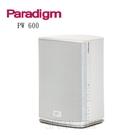 【勝豐群新竹音響】Paradigm Premium Wireless PW600 白色 3單體2音路無線傳輸喇叭
