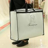 拖尾婚紗禮服防塵罩2米防水折疊兩用手提箱子袋子加大長加厚 【2021新春特惠】