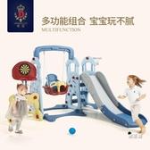 兒童室內家用游樂園秋千組合滑梯寶寶幼兒園小型滑滑梯三合一XW 快速出貨