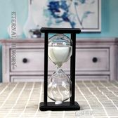 現代簡約沙漏計時器擺件60分鐘桌面辦公室個性裝飾品創意生日禮物 極有家