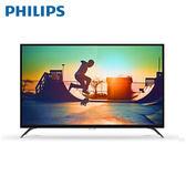[PHILIPS 飛利浦]43吋4K Ultra HD液晶顯示器 43PUH6002