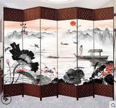 屏風 中式屏風隔斷簡易折疊客廳玄關墻移動折屏簡約現代辦公室實木屏風  MKS霓裳細軟