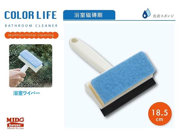 日本小久保 2635浴室磁磚刷/玻璃刮刀《Midohouse》
