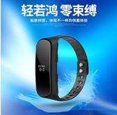 錄音筆 新款手錶錄音筆 專業取證迷你防隱形學生手環微型高清遠距降噪錄音器 莎瓦迪卡
