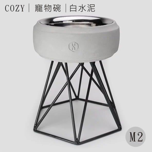 Pet's Talk~SPUTNIK 寵物碗架 Cozy Cement Bowl - 白水泥+黑架(M2)