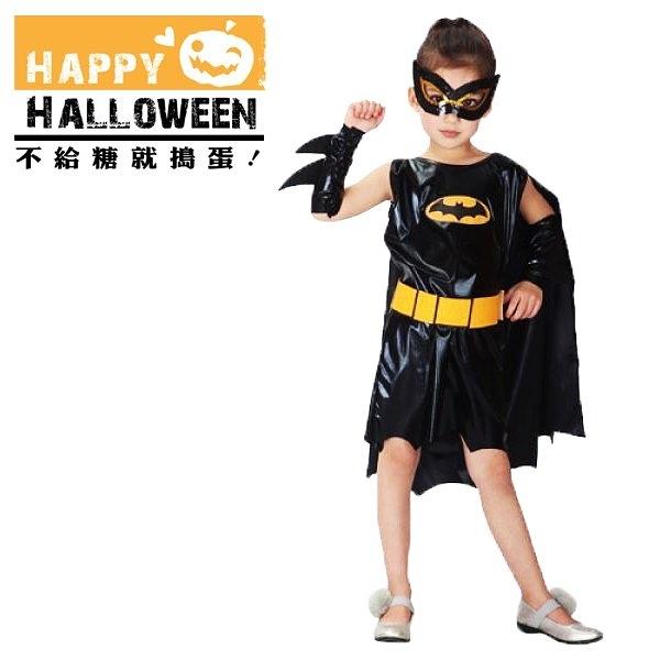 【派對造型服/道具】萬聖節裝扮 無敵蝙蝠女 (M號) GTH-1326