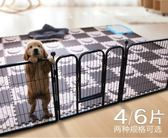 狗狗圍欄室內小型中型大型犬寵物狗籠子陽臺室外戶外狗柵欄隔離門