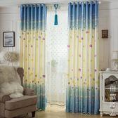 窗簾成品簡約現代臥室客廳飄窗落地平面窗半遮光窗簾布加厚 NMS街頭潮人