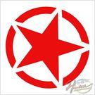 00266005-1   雕刻貼 圓內星星/紅款 單入