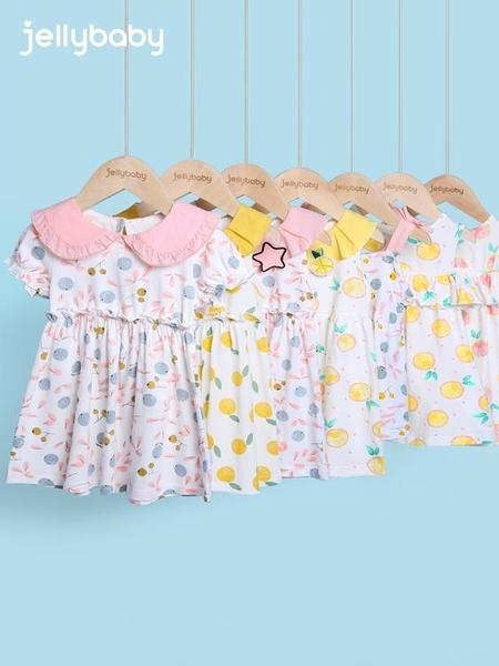 女童連衣裙 女童連衣裙夏一歲嬰兒公主裙童裝兒童裙子夏季小童純棉女寶寶夏裝 夢藝家