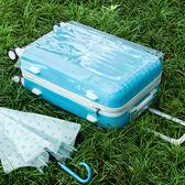 ✭慢思行✭【T23】PVC透明防水行李套 24吋 耐磨 防塵 保護 旅行 打包 整理 登機 拖運 海關