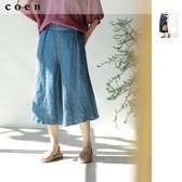 寬褲裙 法國亞麻 丹寧 牛仔裙免運費 日本品牌【coen】