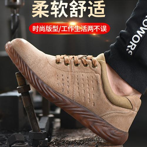 男女款 反絨毛皮防護鞋 防砸 防穿刺 鋼頭鞋 勞保鞋 工作鞋 安全鞋 勞工鞋 女生鋼頭鞋 59鞋廊