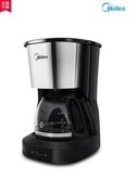 咖啡機 D101美式咖啡機家用全自動滴漏式迷你煮咖啡壺小型煮茶壺兩用 WJ【米家科技】