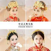 中式鳳冠步搖套裝結婚頭飾禮服 潮流小鋪