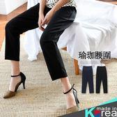 哈韓孕媽咪孕婦裝*【HB3529】正韓製.瑜珈腰孕婦褲.質感壓褶哈倫西裝褲