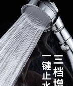 沐浴加壓淋浴噴頭雙面增壓淋雨蓮蓬頭套裝家用高壓洗澡衛生間蓮蓬頭 【免運快速出貨】