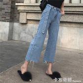 褲子女裝秋裝新款韓版寬鬆百搭顯瘦寬管褲九分褲高腰牛仔褲潮 卡布奇諾