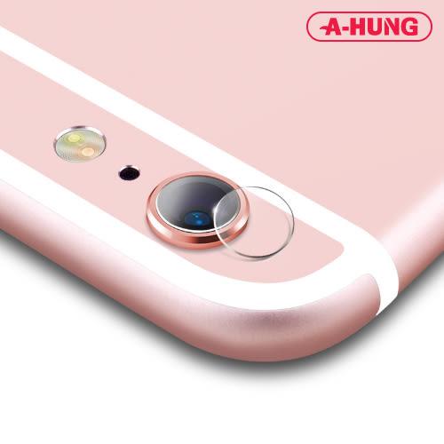 【A-HUNG】鋼化玻璃鏡頭保護貼 iPhone 6 6S Plus 鋼化玻璃鏡頭貼 鏡頭玻璃貼 鋼化玻璃保護貼