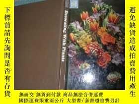 二手書博民逛書店Decorating罕見With PiantsY8890 出版1