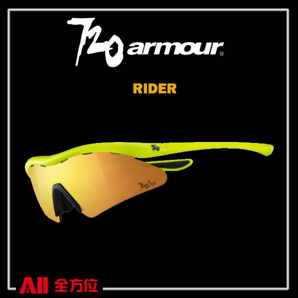 【720Armour】720 Rider系列 運動太陽眼鏡  黃/金(T337LITE6) 全方位跑步概念館