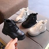 兒童靴子 男兒童鞋子春款1-3-5歲女兒童馬丁靴韓版潮英倫小童靴子冬【快速出貨八折優惠】