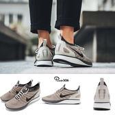 【六折特賣】Nike 慢跑鞋 Wmns Air Zoom Mariah Flyknit Racer 灰 白 運動鞋 編織 女鞋【PUMP306】AA0521-002