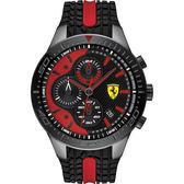 Scuderia Ferrari 法拉利 Red Rev Evo 計時手錶-黑x紅/46mm FA0830592