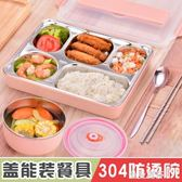 多格多功能飯盒304 不銹鋼食堂帶蓋餐盒雙層分格保溫成人學生便當 金曼麗莎