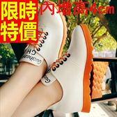 增高鞋-簡約浪漫造型女休閒鞋2色56n97[巴黎精品]