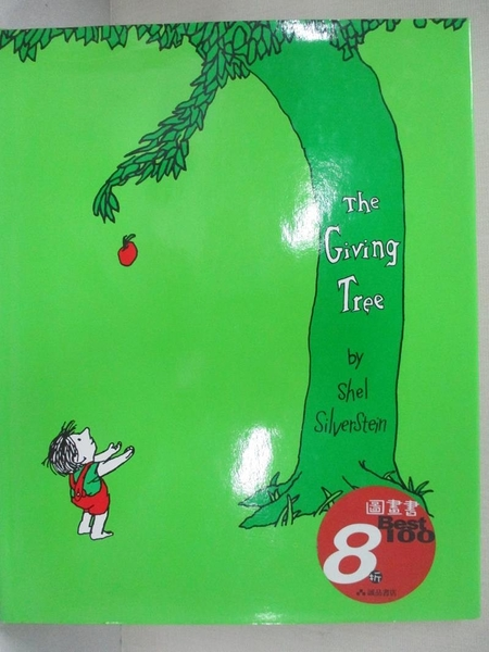 【書寶二手書T5/繪本_FLE】The Giving Tree_Silverstein