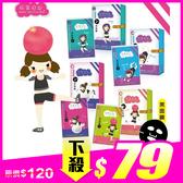 玩美日記 黑面膜(8片/盒) ◆86小舖 ◆